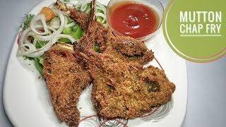 mutton chap fry reicpe    eid-ul-adha special recipe   Bakra eid special