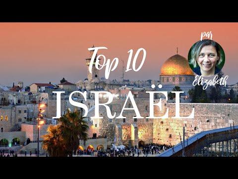 Que Voir En Israël ?