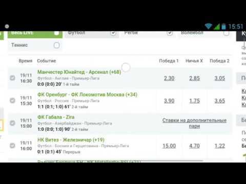 Cканер BigBet (TIKI), продукт компании SureOne (новая версия)из YouTube · С высокой четкостью · Длительность: 8 мин16 с  · Просмотров: 619 · отправлено: 28-3-2017 · кем отправлено: Владимир Вакаренко