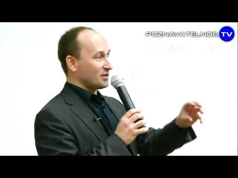 Николай Стариков: выступление в МИСиС