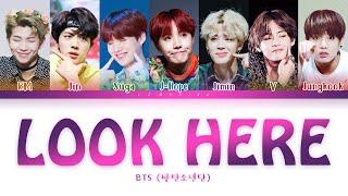 BTS - Look Here (방탄소년단 - 여기 봐) [Color Coded Lyrics/Han/Rom/Eng/가사]