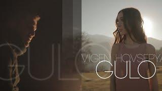 Vigen Hovsepyan - Gulo | Վիգեն Հովսեփյան - Գուլո // HD