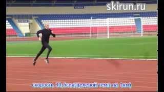 Разбор техники бега бегуна 2.06 на 800м