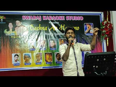 Tere Naam Ka Deewana  (Swaraj Karaoke Studio Group) Naresh Sathaliya. Devipujak..🙏