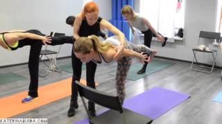 Фитнес-йога в Москве   Тренер Катерина Буйда