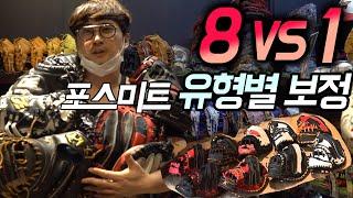 [야구월드] 포수미트 유형별 보정 길들이기 (민감형,노…