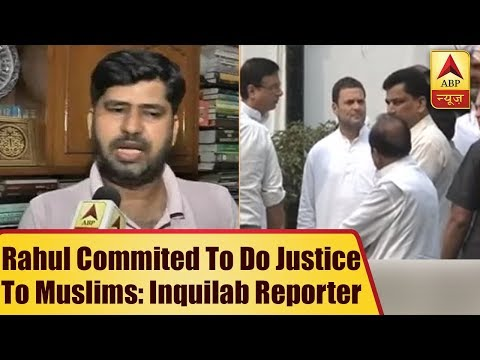 "Rahul Gandhi had said, ""It is his family`s commitment to do justice with Muslims"", claims"