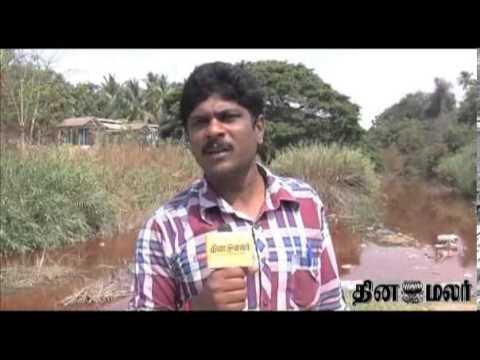 Noyyal River gets affected in Kovai - dinamalar
