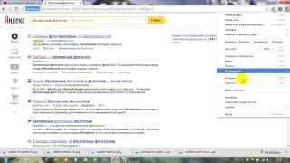 как изменить стартовую (начальную)страницу в google chrome