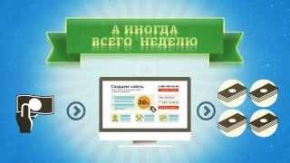 Оплата услуг/ Как  оплатить интернет услуги в bashtel.ru