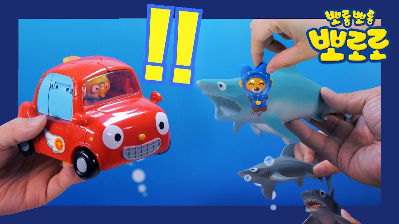 Pororo Shark Toy Story | #3 Rescuing Eddy | Somebody Help Us! | Pororo's mini world