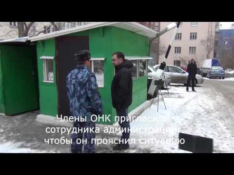 УФСИН России по Республике Мордовия
