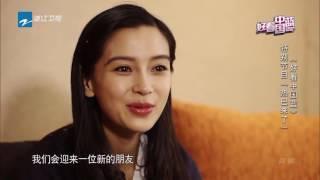 Video Angelababy抱小海绵出镜跑男最新一季! download MP3, 3GP, MP4, WEBM, AVI, FLV Desember 2017
