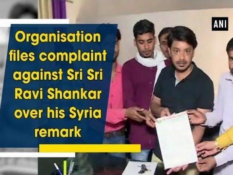 Organisation files complaint against Sri Sri Ravi Shankar over his Syria remark - ANI News