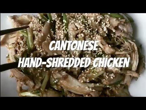 Cantonese Hand-Shredded Chicken 🐓手撕雞