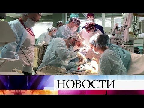 Впервые в России столичные нейрохирурги освоили сложнейшую операцию.
