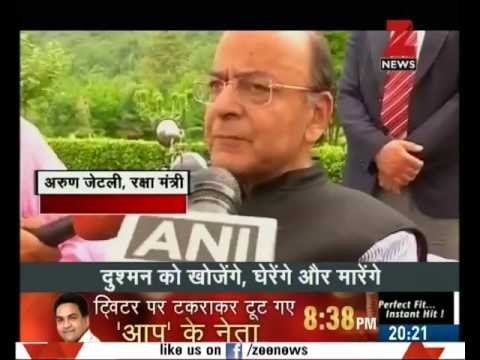 Army fully prepared to deal with militants in Kashmir: Arun Jaitley