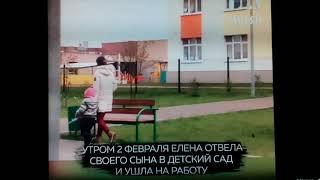 Молодая врач-кардиолог пропала в Подмосковье