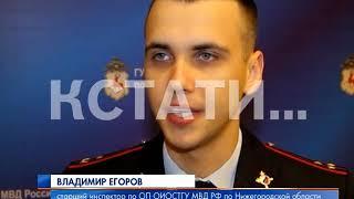 Дзержинский «Раскольников» с топором ограбил прохожего