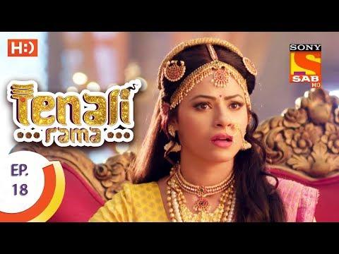 Tenali Rama - तेनाली रामा - Ep 18 - 3rd August, 2017