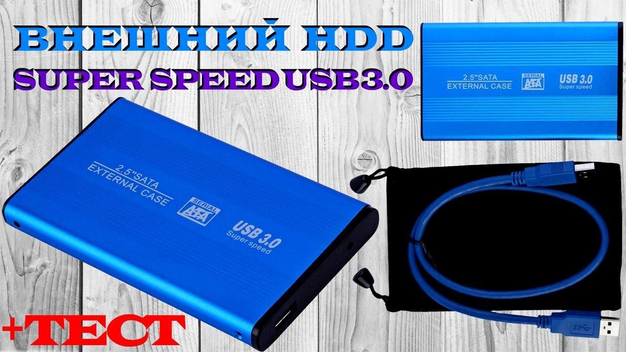 Allo. Ua ➤➤➤ купить портативный жесткий диск по лучшей цене ☎ 0-800 300-100 заказывайте с доставкой по украине ✓ кредит ✓ отзывы ✓ обзоры и статьи.
