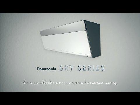 Sky Serie