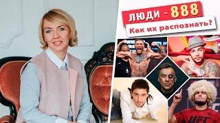 Секреты нумерологии по дате рождения. Владимир и Вера Кармановы