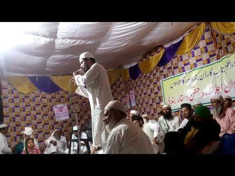 Madarsa Noorul Uloom  Delhi Qari Shamshad Rahi