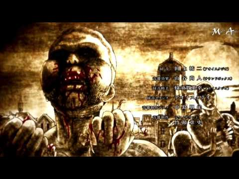 Shingeki no Kyojin Attack on Titan Season 2 Ending Full