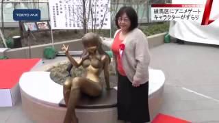 練馬区にアニメファン待望の「大泉アニメゲート」がオープンし、著名な...