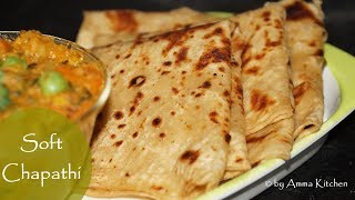 How to Make Soft and smooth Chapathi Recipe in Telugu