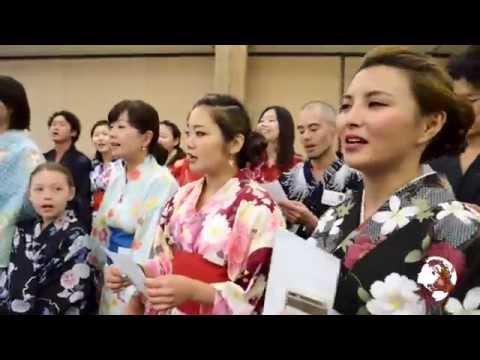 The Kimono ~ a Japanese weekend with Women of the World