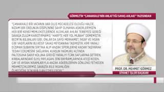Bir Milletin Yeniden Diriliş Destanı - Çanakkale - TRT DİYANET 2017 Video