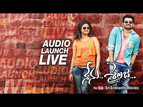 Nenu Sailaja Telugu Movie Audio Launch   Live & Exclusive   Ram   Keerthi Suresh   Sravanthi Movies