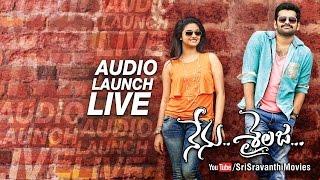 Nenu Sailaja Telugu Movie Audio Launch | Live & Exclusive | Ram | Keerthi Suresh | Sravanthi Movies