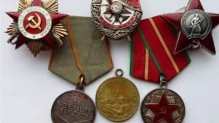 ОРДЕНА И МЕДАЛИ СССР и других стран. ЦЕНЫ март 2017 года. НЕ ДАЙ СЕБЯ ОБМАНУТЬ !!!