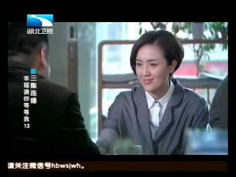 幸福请你等等我13 HDTV 完整版 宋丹丹 宋媛媛