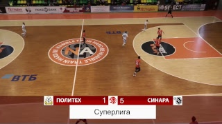 Смотреть видео Суперлига. 17-й тур. «Политех» (Санкт-Петербург) - «Синара» (Екатеринбург) онлайн