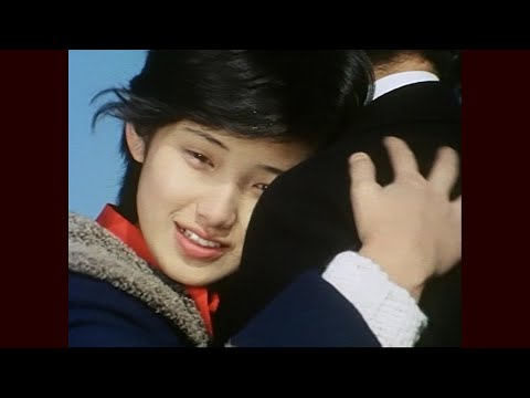 山口百恵 微笑みの彩り「赤い迷路」篇。「冬の色」にのせて(15歳秋から16歳春)