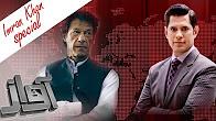 Awaz - 20 June 2017 - SAMAA TV