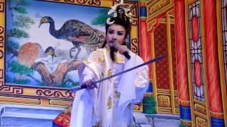 秀琴歌劇團 - 雙槍陸文龍 - 佩儀
