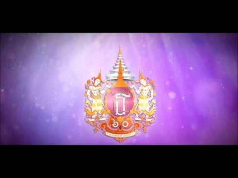 เพลงวันเกิด เฉลิมพระเกียรติสมเด็จพระเทพฯ ฉลองพระชนมายุครบ 5 รอบ