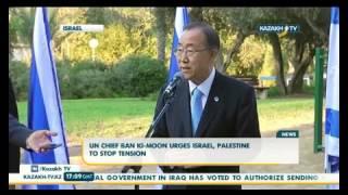 Пан Ги Мун: на восстановление сектора Газа требуется 4 миллиарда долларов
