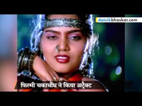 Silk Smitha Life Story || Dainik Bhaskar Special Report
