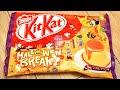 Kit Kat Halloween Break Japan White Chocolate Bars New Dessert Boo Spooky Scary