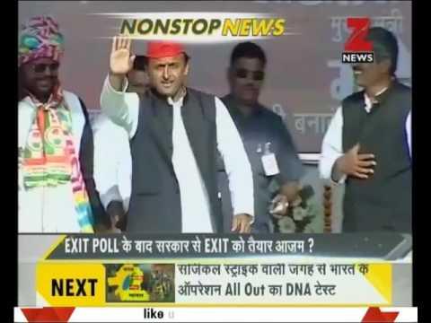 DNA: Non-stop News