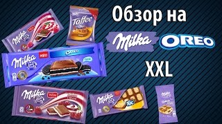 видео милка шоколад