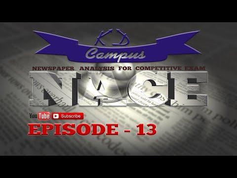 KD NACE EP - 13