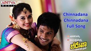chinnadana chinnadana full song ll beeruva movie ll sandeep kishan surabhi