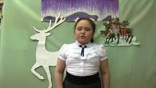 Всероссийский виртуальный конкурс чтецов «Он рогат и благороден» Канюкова Анастасия 8 лет